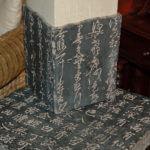 stolik z blatem kamiennym